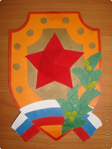 Звезда для открыток к 23 февраля, 9 мая.МК. | Страна Мастеров