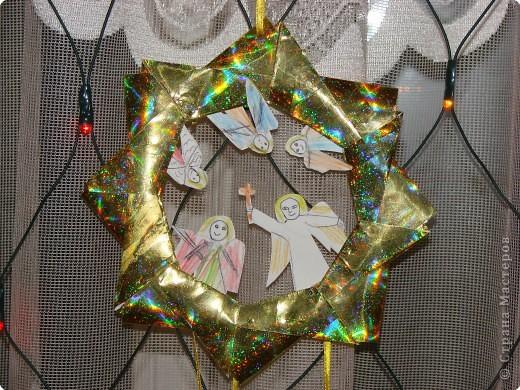 Поделка вифлеемская звезда и рождество 59