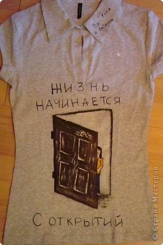 Подарок маме - рисунок на футболке. фото 3