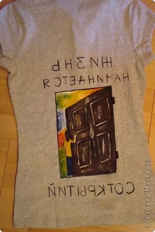 Подарок маме - рисунок на футболке. фото 4