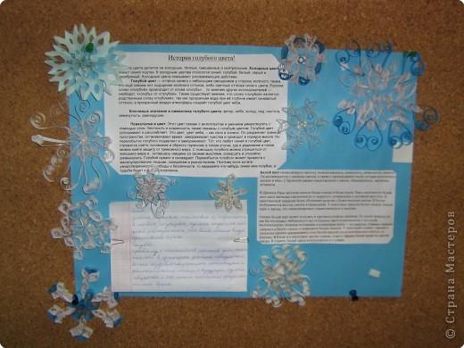 Квиллинг: Снежинки фото 1