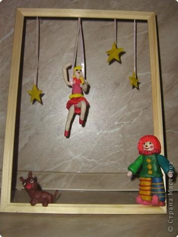 Лепка: Цирк фото 1