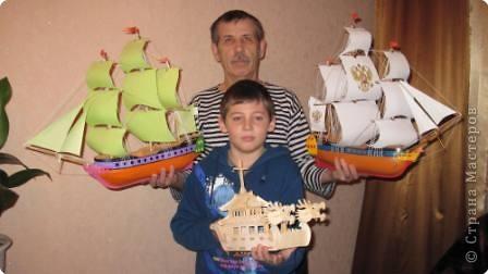 Эти корабли дедушка подарил мне на день рождения!