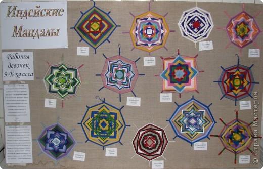 Плетение: Мандалы моих учениц.  фото 1