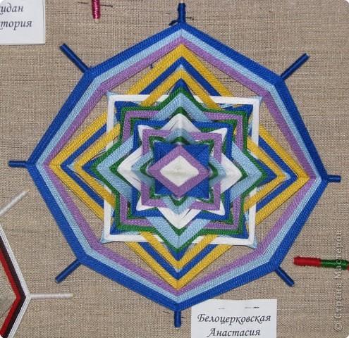 Плетение: Мандалы моих учениц.  фото 9