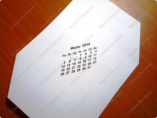 Чтобы создать такой календарь вам понадобится: 3 листа бумаги А4, фломастеры (или карандаши). фото 4