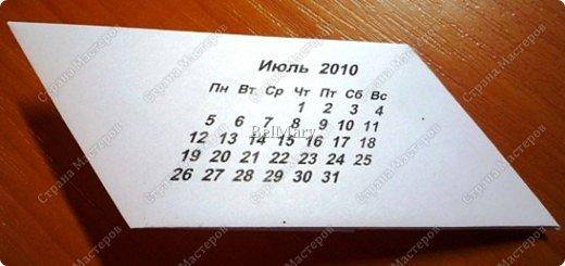 Чтобы создать такой календарь вам понадобится: 3 листа бумаги А4, фломастеры (или карандаши). фото 11