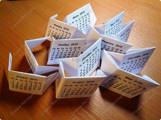 Чтобы создать такой календарь вам понадобится: 3 листа бумаги А4, фломастеры (или карандаши). фото 13