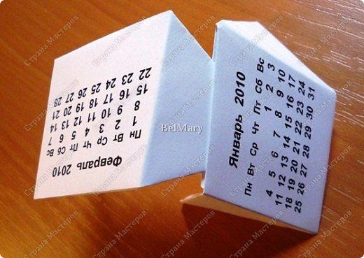 Чтобы создать такой календарь вам понадобится: 3 листа бумаги А4, фломастеры (или карандаши). фото 14