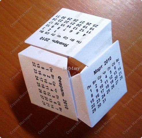 Чтобы создать такой календарь вам понадобится: 3 листа бумаги А4, фломастеры (или карандаши). фото 15