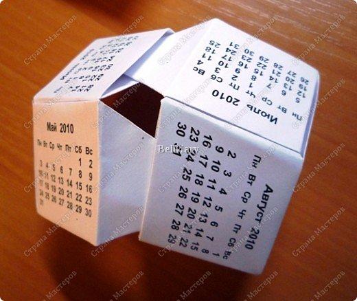 Чтобы создать такой календарь вам понадобится: 3 листа бумаги А4, фломастеры (или карандаши). фото 16
