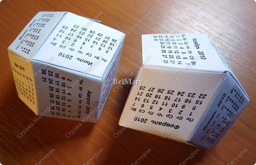 Чтобы создать такой календарь вам понадобится: 3 листа бумаги А4, фломастеры (или карандаши). фото 17