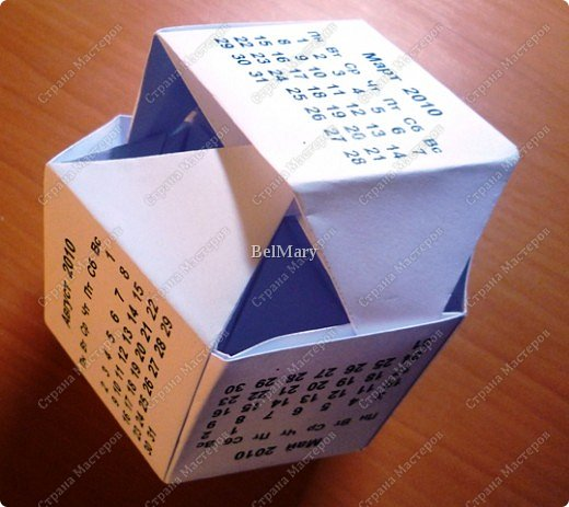 Чтобы создать такой календарь вам понадобится: 3 листа бумаги А4, фломастеры (или карандаши). фото 18