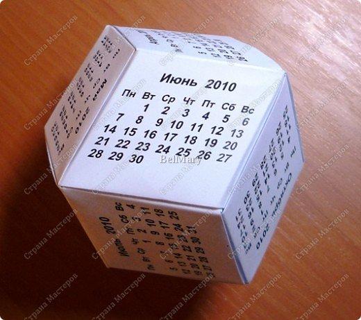 Чтобы создать такой календарь вам понадобится: 3 листа бумаги А4, фломастеры (или карандаши). фото 19