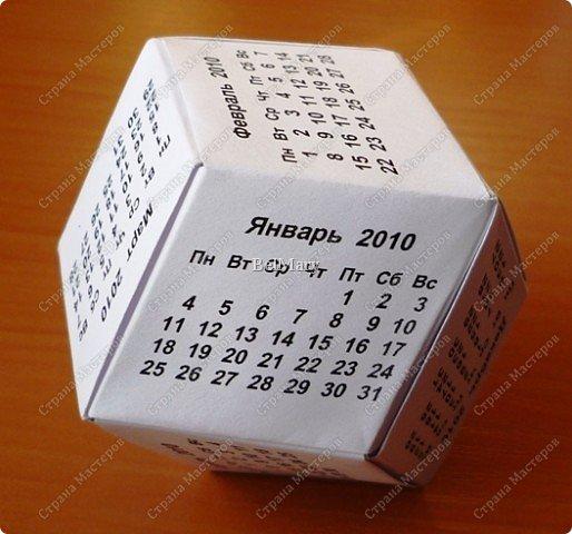 Чтобы создать такой календарь вам понадобится: 3 листа бумаги А4, фломастеры (или карандаши). фото 1