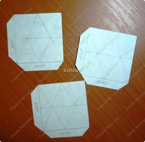 Флексагоны - это многоугольники, сложенные из полосок бумаги прямоугольной или более сложной, изогнутой формы, которые обладают удивительным свойством: при перегибании флексагонов их наружные поверхности скрываются внутри, а ранее скрытые поверхности выходят наружу. фото 4