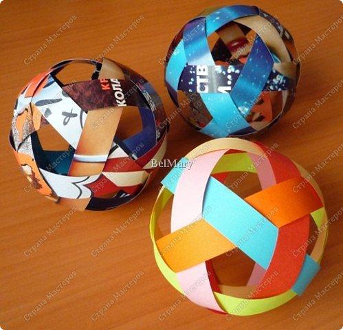 Оригами Мячик из бумаги