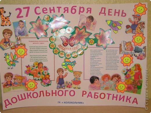 плакаты фото 1