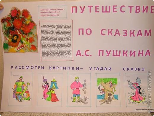 плакаты фото 4