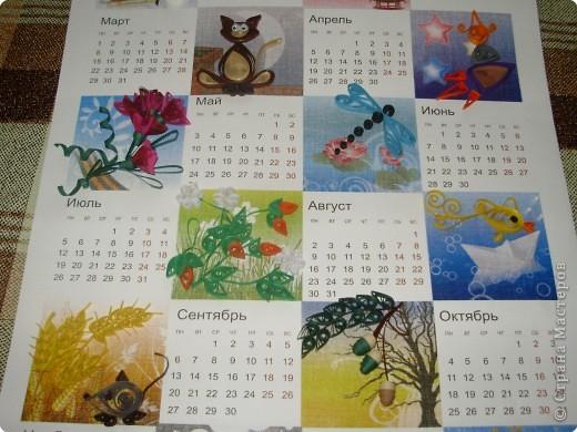 Бумагопластика: Наш семейный календарь.