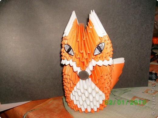 Оригами модульное: Лисичка