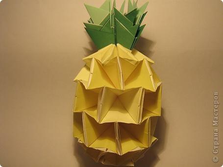 Оригами: Ананас МК фото 1