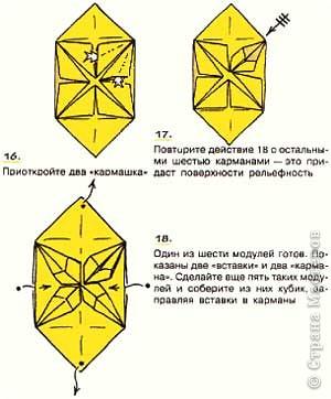 Цветок колокольчика оригами