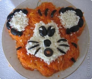Рецепт кулинарный: тигренок