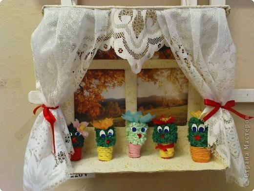 Спасибо Т. Просняковой за великолепную идею с кактусами. А мы с детьми решили поселить своих кактусов прямо на окошко. фото 1