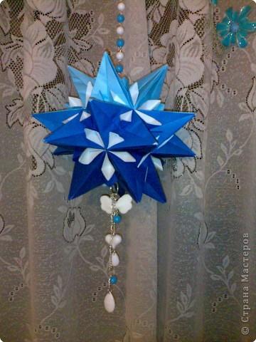голубая звезда фото 1