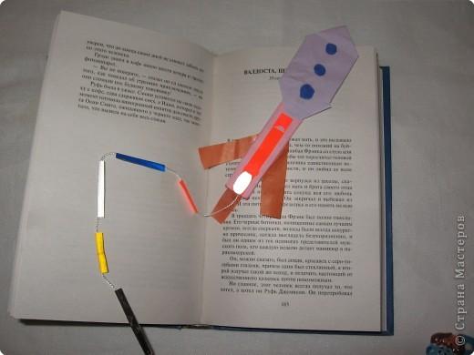 Бумагопластика: Закладка аэрокосмическая