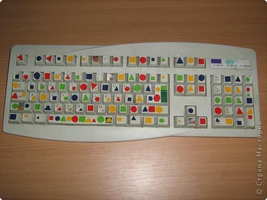 Сенсорная клавиатура. Развивает пальчики, знакомит с цветом, формой, величиной. фото 1