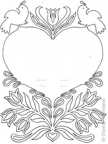 Вырезание симметричное: Валентинки фото 3