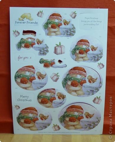 Объёмные открытки своими руками. фото 6