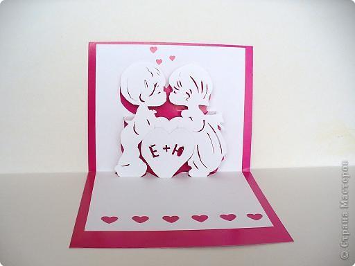 """в оформлении обложки этой """"валентинки"""" использовала объемную бумагу фирмы""""Аладдин"""". Из нее сделаны сердечки-аппликации и подложка под надпись. фото 2"""