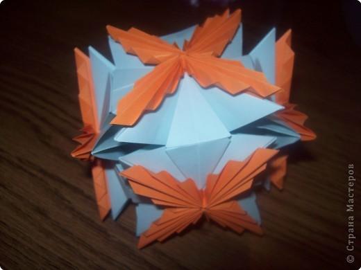 Основной модуль голубенького цвета, на фото плохо видно :( фото 2