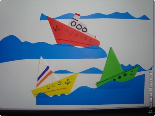 Оригами: Кораблики.
