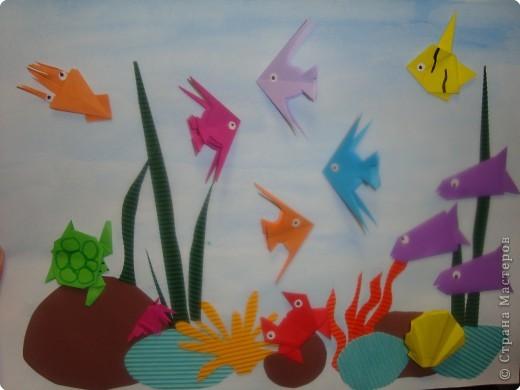 Оригами: На дне морском.