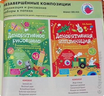 Книга по интернету заказать - 3a