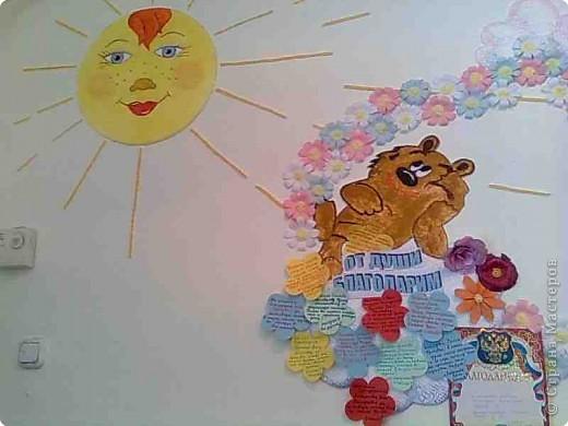 Доска для объявлений в детском саду своими руками фото 247