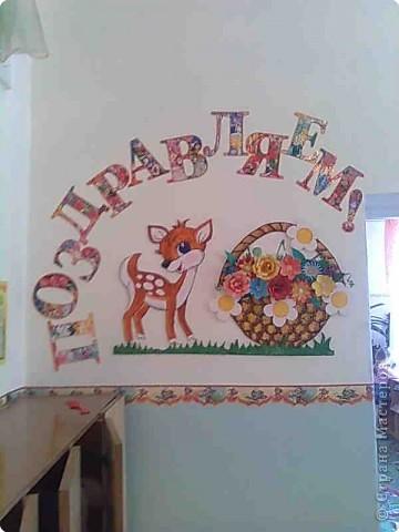 Уголок с днем рождения в детском саду своими руками 89