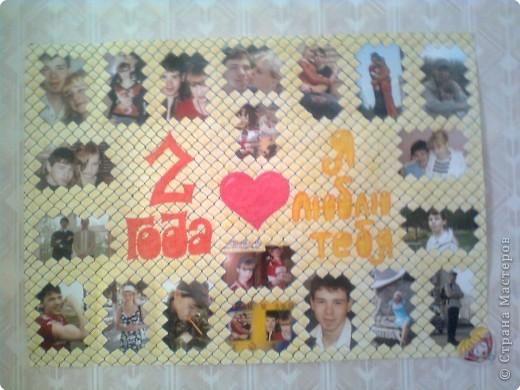 Плакат Любимому