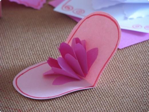 Как сделать открытку с объёмным цветком, даже с самым маленьким фото 2