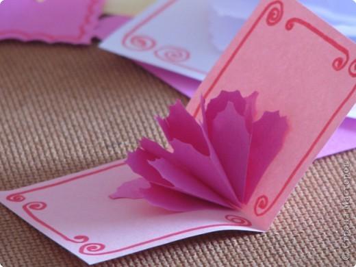 Как сделать открытку с объёмным цветком, даже с самым маленьким фото 5