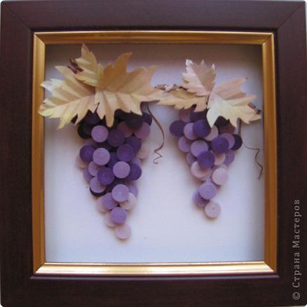 Квиллинг: Виноград