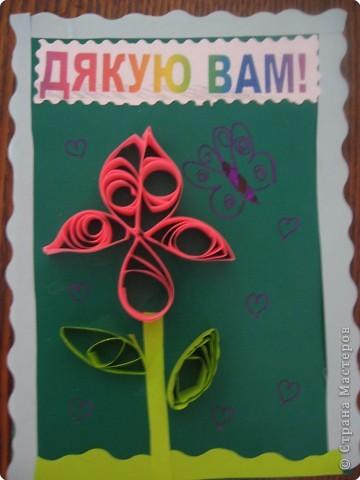 Детям решила в классе устроить импровизированный День благодарения:сделать открытку и подарить тем, кого хотите поблагодарить. Вот вышла такая открытка фото 2