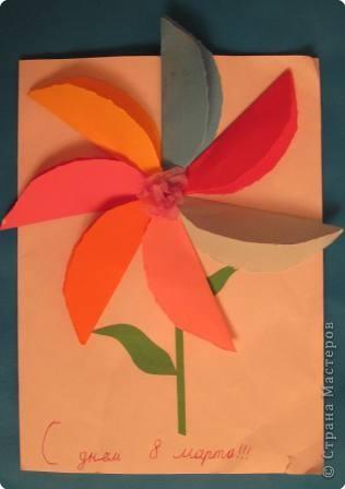 Эта открытка интересна своими лепестками. На каждом лепестке можно написать пожелания. фото 1