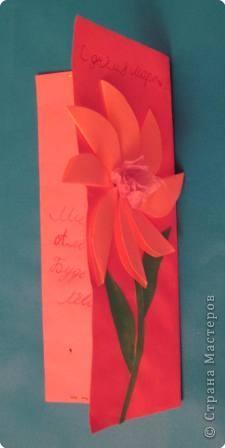 Эта открытка интересна своими лепестками. На каждом лепестке можно написать пожелания. фото 3