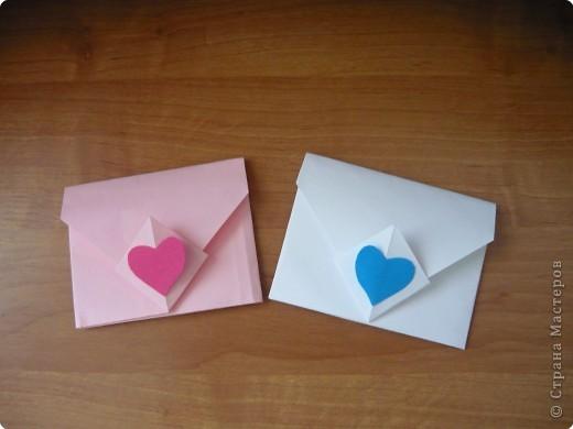 Как сделать из прямоугольного листа конверт для 182
