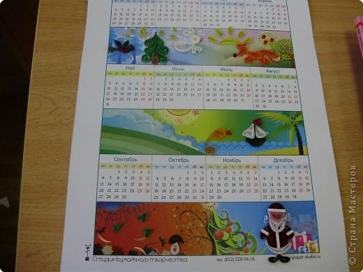 Квиллинг: Календарь